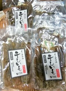 18オーサワ干し芋 (3).jpg