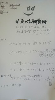 DD (3).jpg