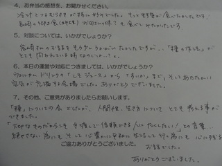 DSC01173.JPG