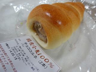 DSC02022.JPG