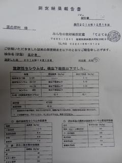 DSC02834.JPG