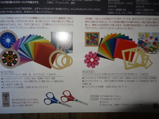 DSC06709.JPG