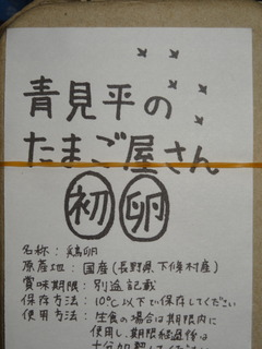 DSC06725.JPG