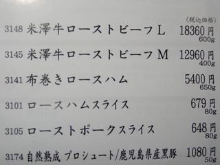 DSC06855.JPG