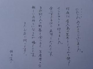 DSC07083.JPG