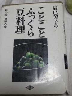 DSC07296.JPG