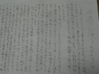 DSC07494.JPG