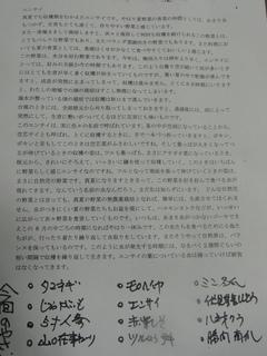 DSC07497.JPG