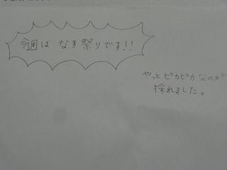 DSC07659.JPG