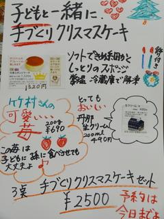 DSC08171.JPG