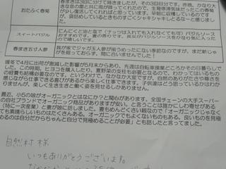 DSC08742.JPG