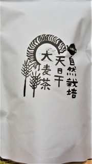 うむ農園大麦茶 (2).jpg