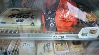 おから春巻き (2).jpg