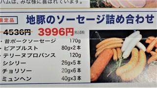 ぐるめ1 (2).jpg