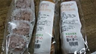 まんじゅう3 (2).jpg