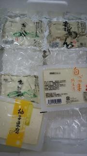 みや豆腐.jpg