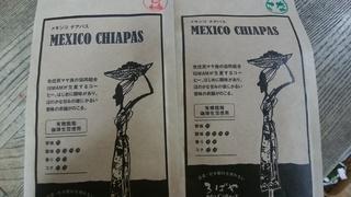 メキシコ.jpg