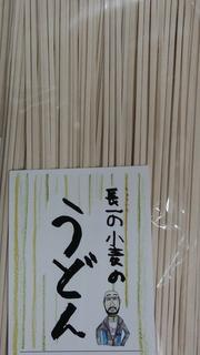 上野さんうどん.jpg
