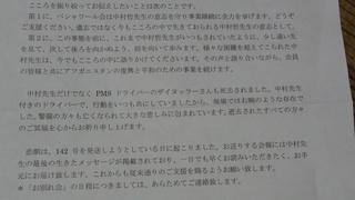 会報1.jpg