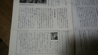 会報4.jpg