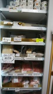 冷凍庫肉.jpg