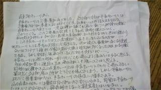 地きゅうりお便り (2).jpg