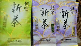 新茶 (2).jpg