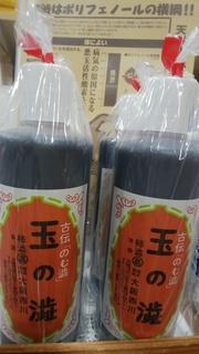 柿渋.jpg