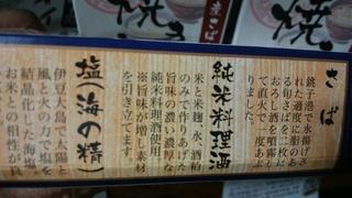 焼き鯖缶表示.jpg
