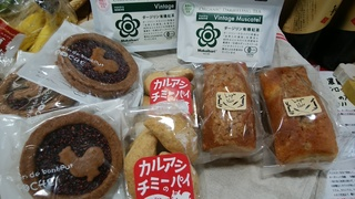 秋のお楽しみお茶の時間.jpg