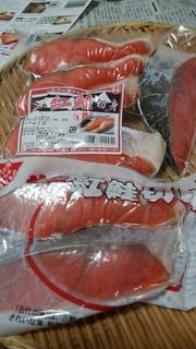 紅鮭.jpg