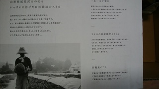 落合紹介.jpg