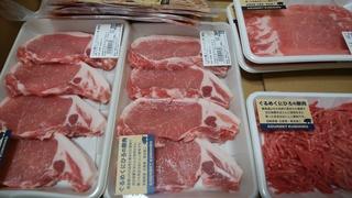 豚肉ちゅうもん.jpg
