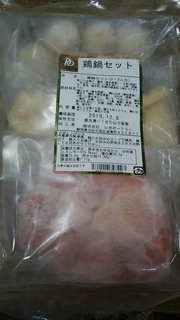 鍋セット鶏.jpg
