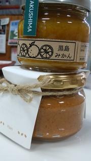 黒島杉山.jpg