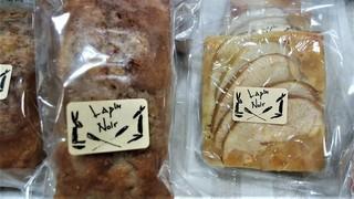 1林檎のスクエアケーキ (2).jpg