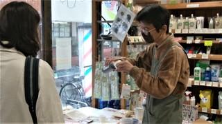 10日柿渋デモ販売 (2).jpg