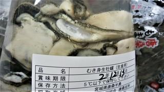 10牡蠣 (2).jpg