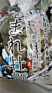 10畠山もまれがき (2).jpg