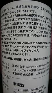 12小公子葡萄酒.jpg