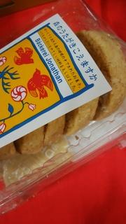 17クルミノクッキー.jpg