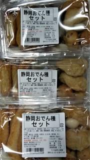 18おでん種 (2).jpg