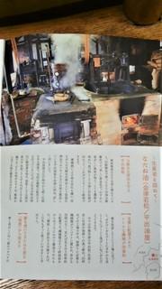 22平出油屋 (2).jpg