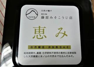 23恵 (3).jpg