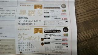 24ハート羽毛布団 (2).jpg