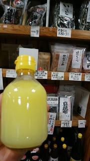 27柚子幹助と出汁材料.jpg