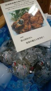 28 生牡蠣.jpg