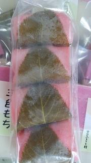 3日桜餅.jpg