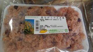 4昔ながらのお赤飯.jpg