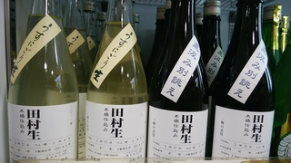 4月13日田村新酒.jpg